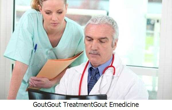 Gout,Gout Treatment,Gout Emedicine
