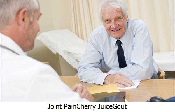 Joint Pain,Cherry Juice,Gout